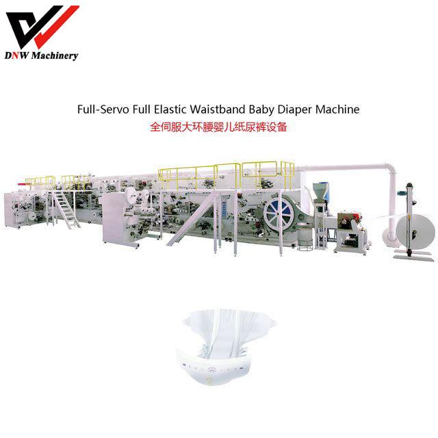 Roselee Sanitary Napkin Manufacturer CO Ltd
