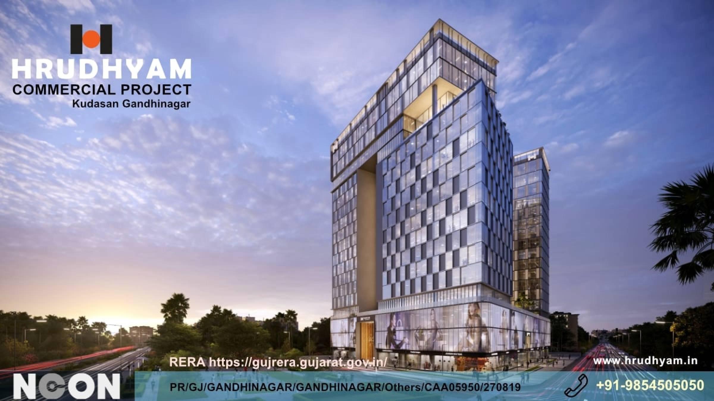 Buy Commercial Property in Gandhinagar, Kudasan, Gujarat | Hrudhyam.in