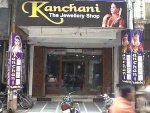 Kanchani the Jewellery Shop