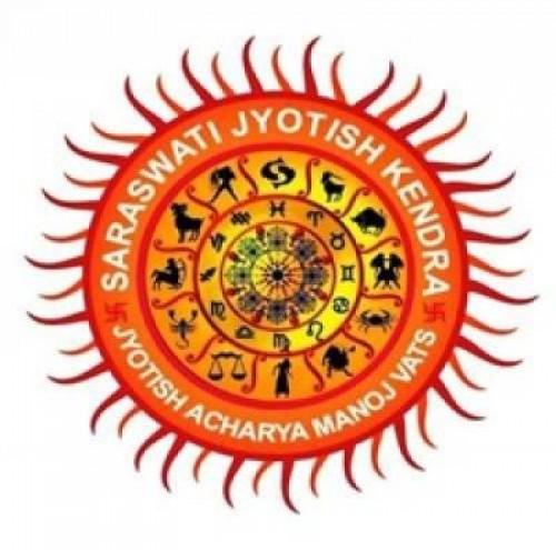 saraswati jyotish kendra